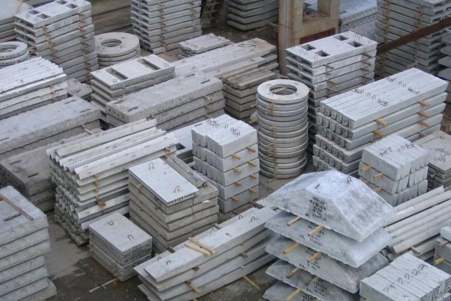 Жби бетон курск производство жби лестницы